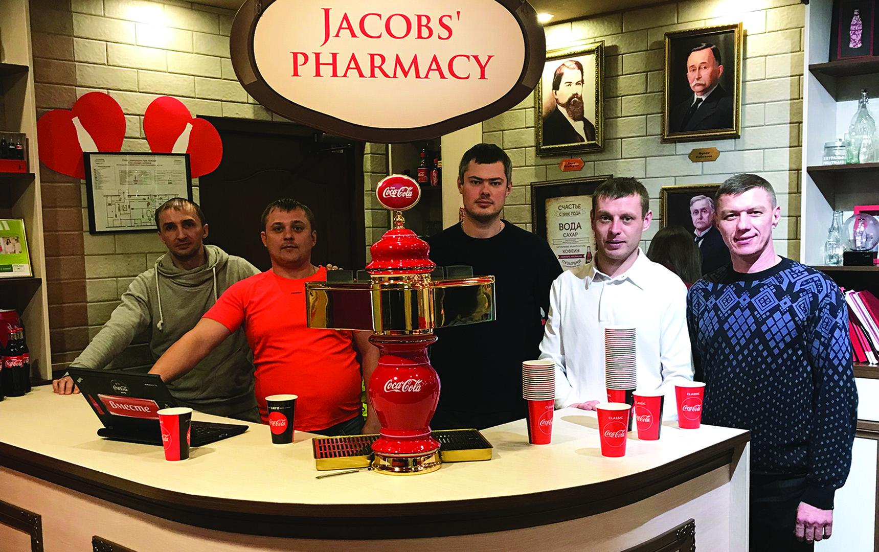 Заводчане побывали на предприятии Coca-Cola с экскурсией
