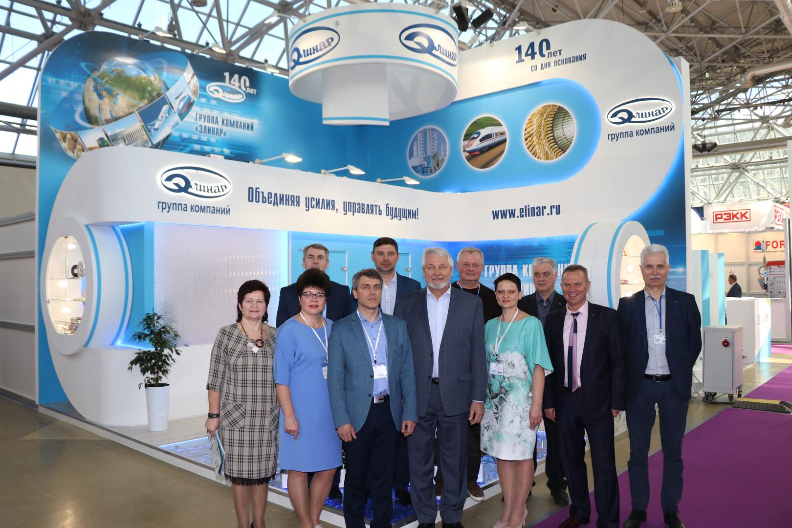 Международная выставка «Электро-2019»