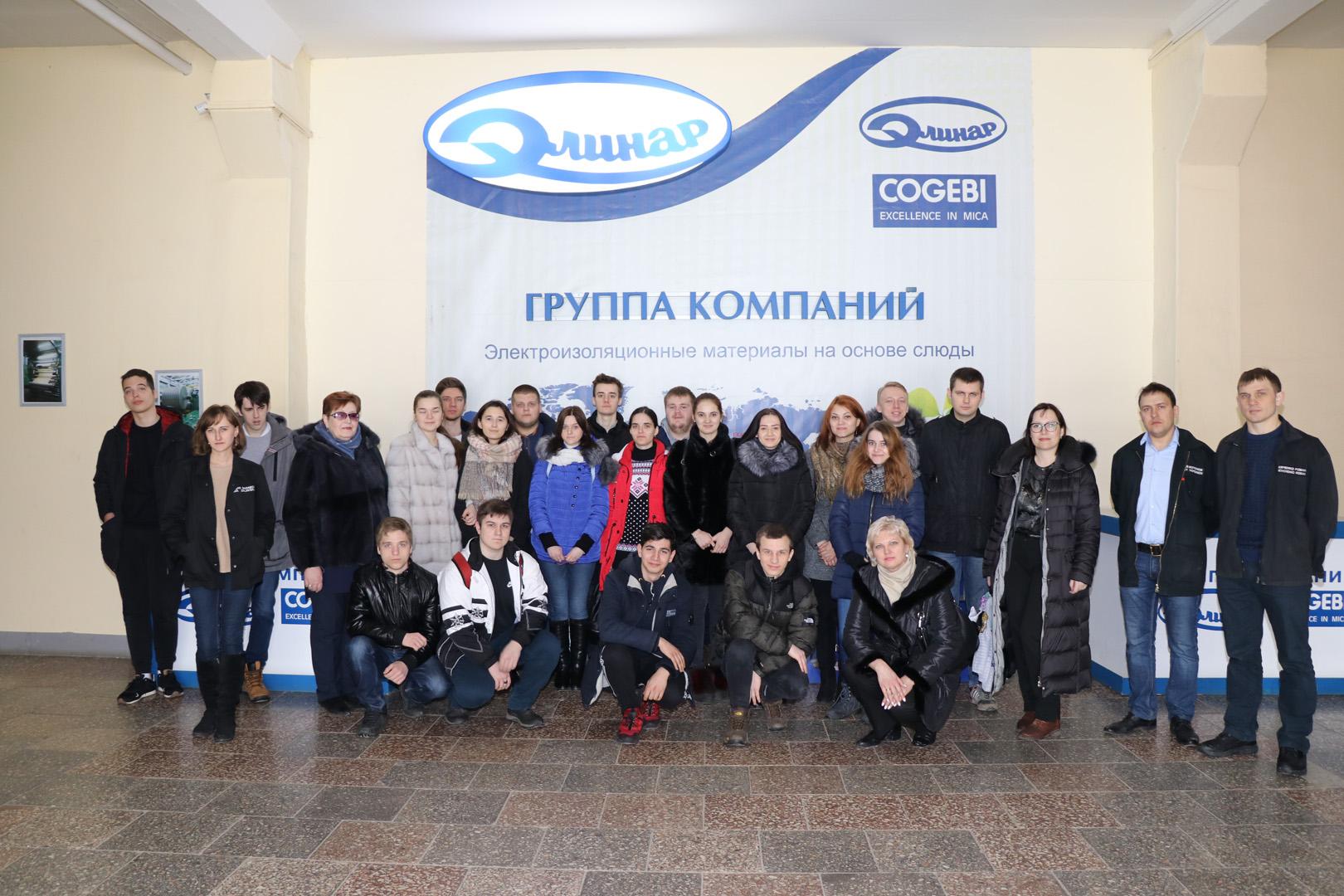 Студенты и преподаватели на заводе «Элинар»