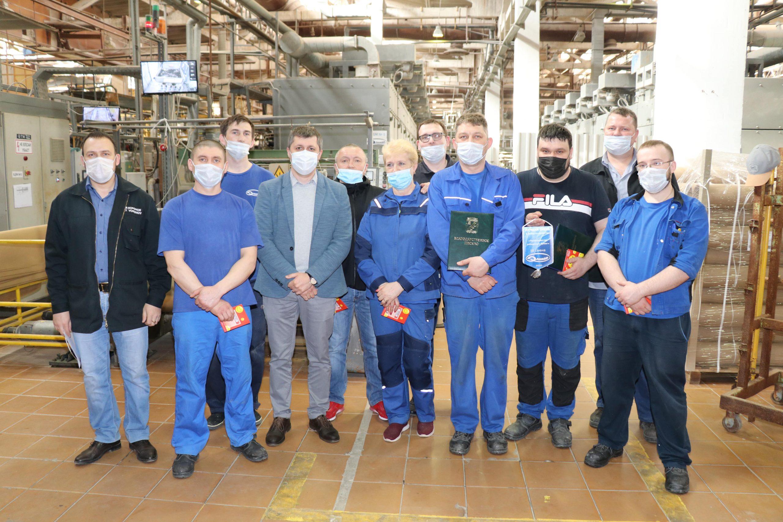 Лучшие смены на заводе электроизоляционных материалов «Элинар»